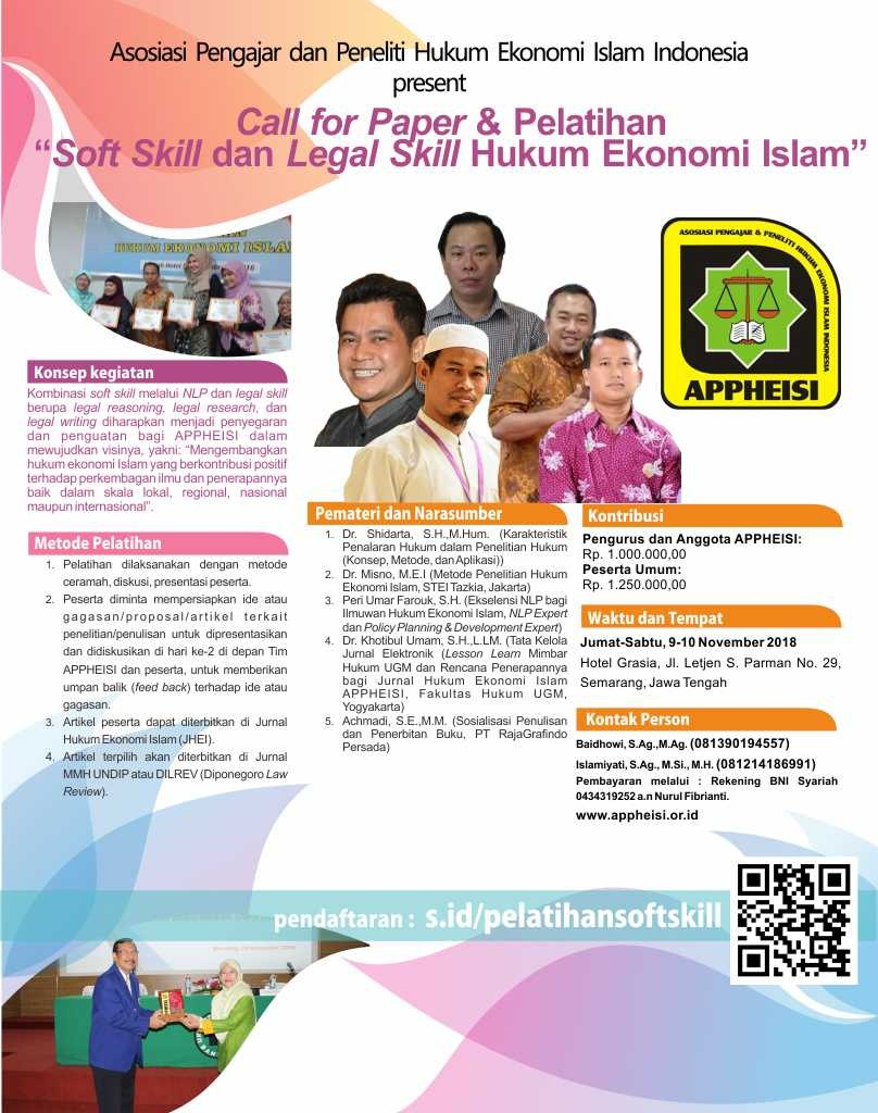"Call for Paper dan Pelatihan ""Softskill dan Legal Skill Hukum Ekonomi Islam"""